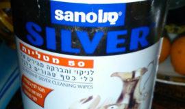 Sano Silver