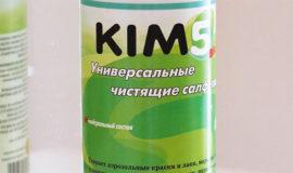 Салфетки КИМ-5