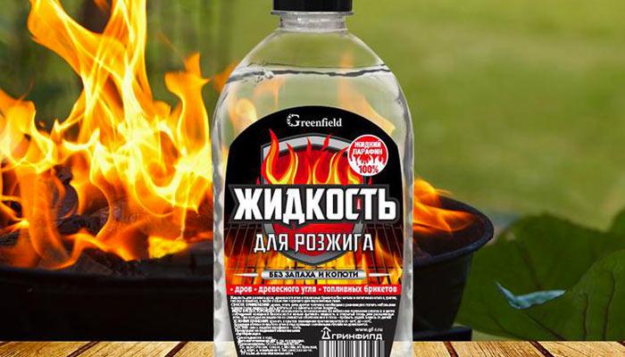 Средство для розжига огня