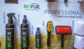 Ухаживающий набор Biofur