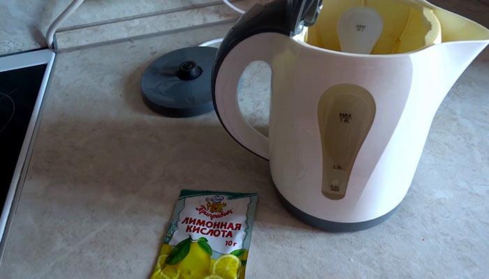 Чайник и лимонная кислота