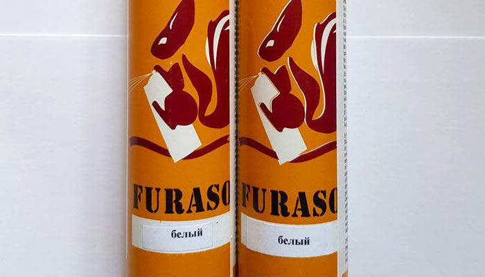 Спрей Furasol