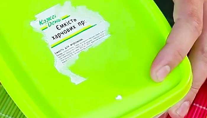 Удаление клея с пластика